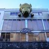 丹波篠山のぼたん鍋専門店「ぼたん亭」デカンショうどんめちゃうま!