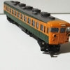 JR 153系 ヘッド&テール 3-3 (自作LED化・失敗編) (Kato・旧製品)