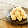 《お菓子とデザイン》山方永寿堂「めでたきびだんご」、お正月は干支の折り紙が入ったプレミアムパッケージで
