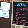 RED GENERATION [VOL.76PARTY]@宇都宮HELLO DOLLY
