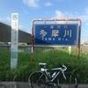 【トレ日記】朝練バイク2回目