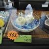 小江戸の新コラボ「アイス饅頭」