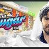 甘いものがやめられない人に捧げる映画「That sugar film」:お菓子食べないチャレンジ