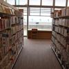 恩納村文化情報センター 図書情報フロア(沖縄県)