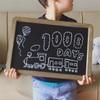 息子2歳8ヶ月(生後1000日!)成長記録。