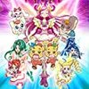 誤解されているKING OF PRISM by PrettyRhythm