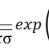 ガウス関数の手抜き理解