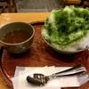 赤福氷(ジェイアール名古屋タカシマヤ店)