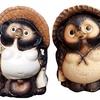 11月8日は「信楽たぬきの日(たぬき休むでぇ~(day))」~たぬきさんも休みたい!~