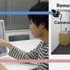 【HCI論文】TouchMe (2011) - 三人称視点+タッチ入力 -