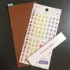 手帳の小道具