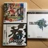 PS3「FINAL FANTASY XIII」・DS「ポケットモンスターホワイト」・3DS「モンスターストライク」を買いました