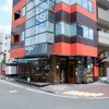 八王子「COFFEE SHOP CAMELOT(コーヒーショップキャメロット)」〜スペシャルティコーヒーと米粉マフィンのお店〜