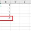 シートの最終行番号を取得するユーザー定義関数 - VBA(エクセルマクロ)