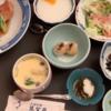 【激安】伊豆高原で一泊二食で税込100円の別荘体験宿泊をしてきた (予約から当日まで)