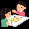 久しぶりの『人生ゲーム』をやってみた。家にある、簡単カードゲーム3種をご紹介
