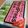 【ワードプレス】超初心者にオススメの本:いちばんやさしいWordPressの教本