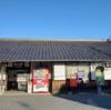 自転車で電車に乗ろう! 6.水口-貴生川  近江鉄道の「サイクルトレイン」と「バリアフリー」