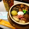 【留学】日本人留学生の長期休暇の過ごし方