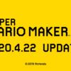 【2020/5/1】マリオメーカー2 最後の大型アプデの元ネタ比較(ワールドをつくる編)