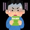 【沖縄県30代】4月の貯蓄状況