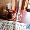 「香陽軒」で「マーボー丼」 500円