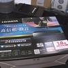 アイオーデータの録画用HDD AVHD-AUTシリーズ