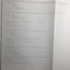 整式の割り算・割る式の次数2以上 演習5