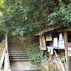 千光寺に行く!京都紅葉ぶらり巡り 2020年嵐山②