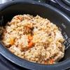 【自炊】玄米に飽きたので、炊き込みご飯をつくってみた