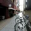 東京都調布市のカリーは和印折中で盛りも良い