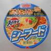 姫路市のイオンで「エースコック スーパーカップ シーフード味ラーメン」を買って食べた感想