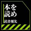 柔いメロドラマ。 『インビジブルレイン』 誉田哲也