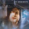 <Pitchfork和訳>Sen Morimoto: Sen Morimoto