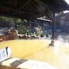 【お湯】朝の雅楽の湯
