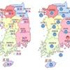 2019.07.29 韓国も梅雨明け☀
