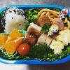 幼稚園のお弁当  🍙