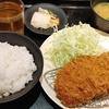 小川町【とんかつ六九】ロースかつ定食 ¥750