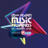 Mnet Asian Music Awards 2017(MAMA)in 横浜アリーナ