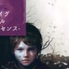 【初見動画】PS5【プレイグ テイル -イノセンス-】を遊んでみての評価と感想!