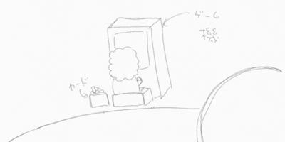 【東京ぐらし】Part2 ゲーセンのおばさん。