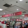 広島福屋のカープ百貨店へ行ってきた