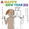 『A Happy New Year 2018』