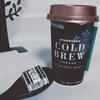 【黒】スタバの甘いブラックコーヒーについての覚書|スターバックス コールドブリューコーヒー(+チロルチョコ竹炭チーズケーキ味)