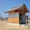 草津川跡地公園、完成