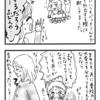 【子育て漫画】嘆き!子が父と母で態度を変えてくる件(51)