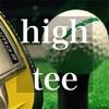 【ゴルフ】フェアウェイウッド「ハイティーアップドリル」に集中した5日間。