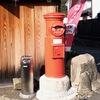 和歌山・湯浅は醤油で富を築いた美しい歴史景観地区だったよ!