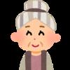 行ってみたら、英語ペラペラなおばあちゃんの集まりだった話