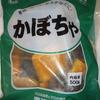 業務スーパー 冷凍かぼちゃ500g148円(税抜)